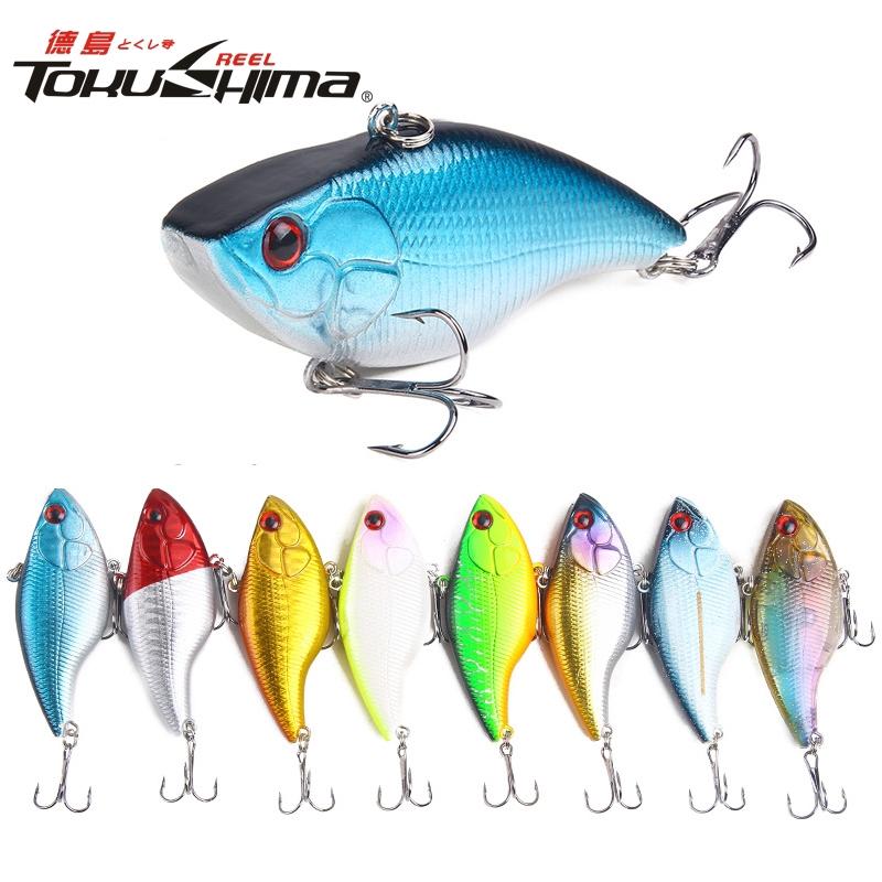 18.8g/7cm 8 Color Metal Laser VIB Fishing Lure Fishing Tackle Crankbait Spoon Spinner