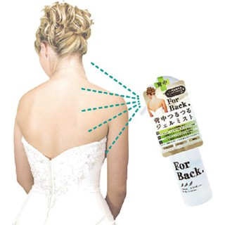 Xịt Ngăn Mụn Lưng Pelican For Back Medicated Body Lotion