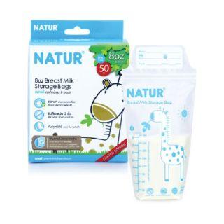 Hộp 50 túi trữ sữa natur thái lan dung tích 150ml