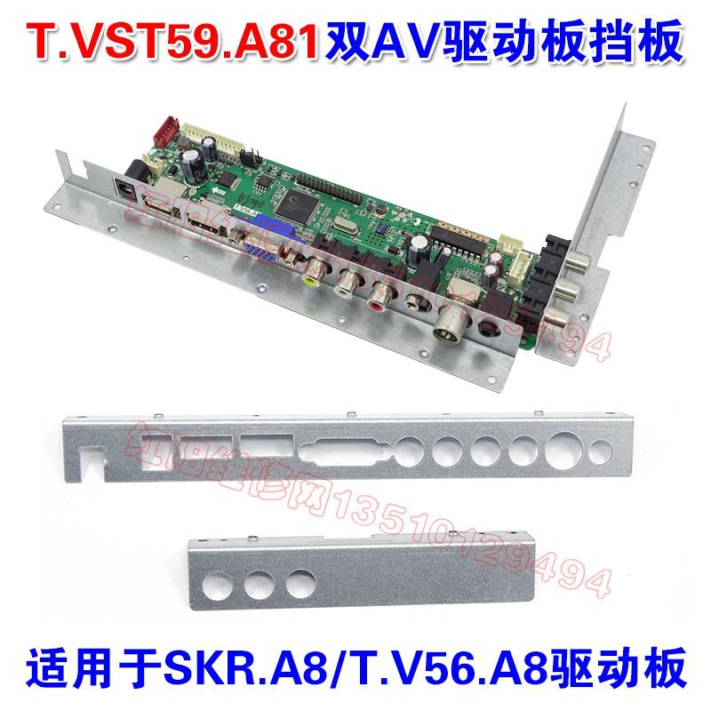 Tấm chặn, nắp che bo TV V56.A8 DVB-T2 (2 đầu AV)