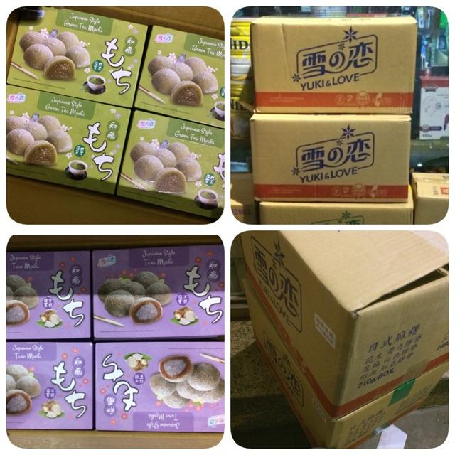  Thùng Bánh Đài  Thùng Bánh mochi YuKi&Love 210g(24 hộp ) - 3023986 , 1026894311 , 322_1026894311 , 1008000 , Thung-Banh-Dai-Thung-Banh-mochi-YuKiLove-210g24-hop--322_1026894311 , shopee.vn ,  Thùng Bánh Đài  Thùng Bánh mochi YuKi&Love 210g(24 hộp )