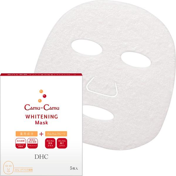 Mặt nạ dưỡng trắng Camu DHC Camu-Camu Whitening Mask 5pc
