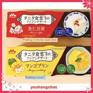 [NHẬT BẢN] Pudding Morinaga Mẫu Mới Set 3 Hũ
