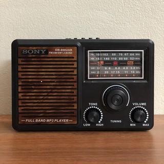 Đài Radio SW-888UAR thumbnail