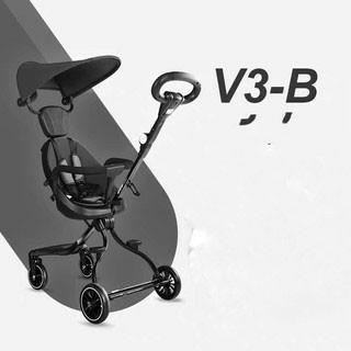 [BAO GIÁ SHOPEE] Xe Đẩy Gấp Gọn Cao Cấp BAOBAOHAO PHIÊN BẢN V3, V5,V3B,V5B