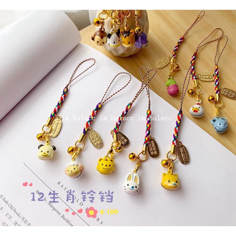 ✉■Original cute export Japan 12 zodiac open bell bag mobile phone pendant chain creative hand