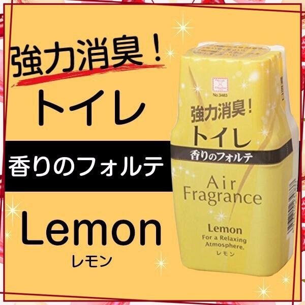 [Hàng Cực Sock] Hộp khử mùi toilet hương chanh hàng japan