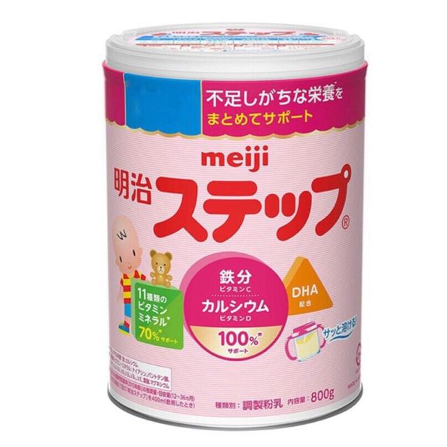 [ Date T7/2019] Sữa Meiji 9-820g-Nhật