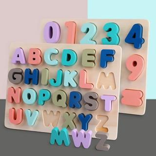 Đồ chơi trẻ em ghép hình kỹ thuật số ghép hình chữ cái khối xây dựng giáo dục sớm phát triển câu đố 1-2 tuổi 4 nửa 3 tra
