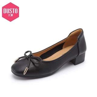 Giày dusto da nơ xinh thumbnail