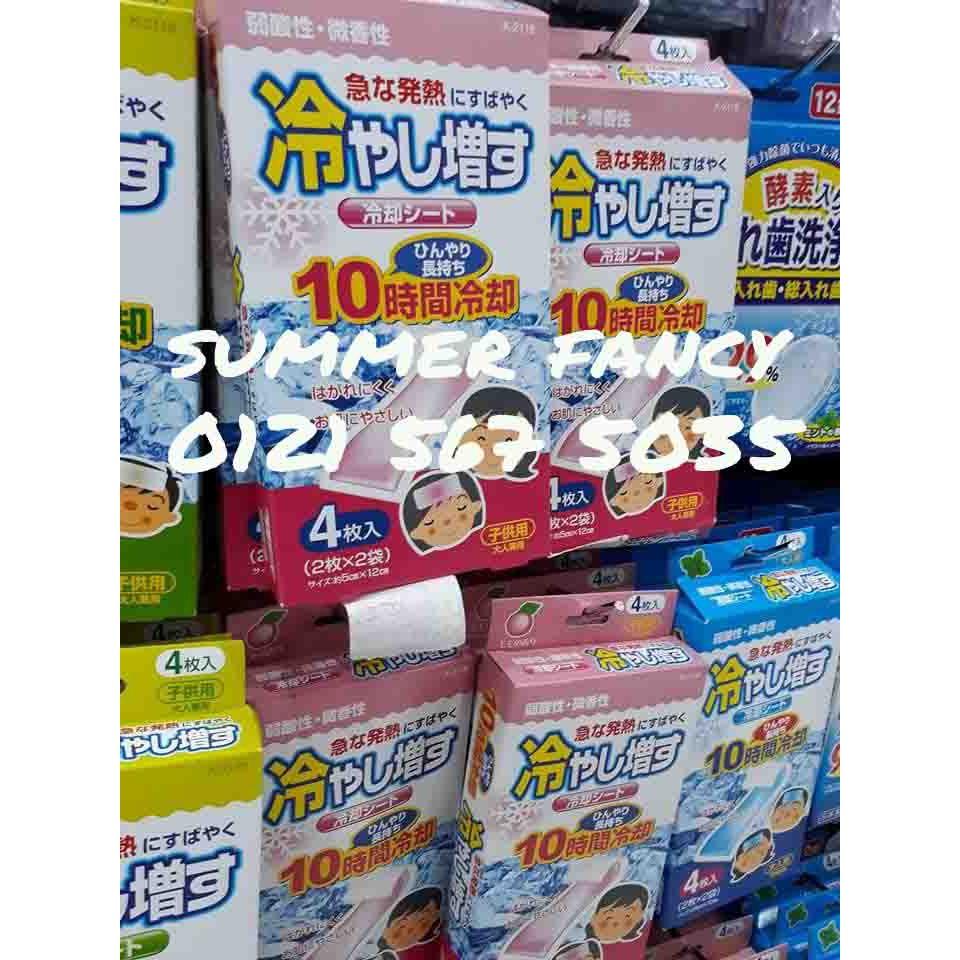 4 Miếng dán hạ sốt KOKUBO Nhật Bản