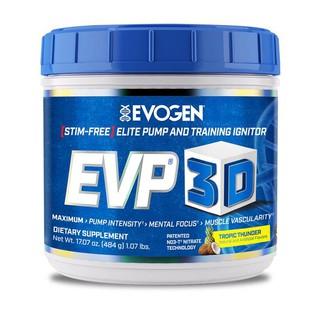 EVP-3D Pre-workout năng lượng tập luyện siêu khỏe VIP nhất – Không kích thích