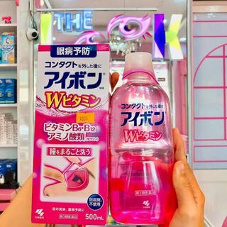 Nước rửa mắt #eyebon Aibon Double Vitamin – Kèm cốc nhãn khoa