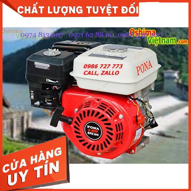 Máy nổ Pona PN200 6.5HP