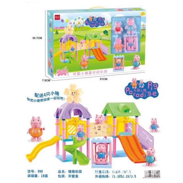 Set đồ chơi khu vui chơi Peppa Pig cỡ lớn