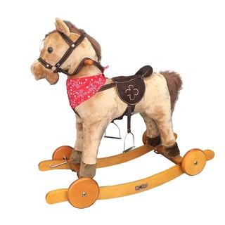 Ngựa bập bênh cho bé Broller GS 2021W