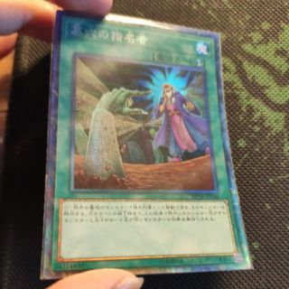 Thẻ bài Yugioh: Called by the grave – RC03-JP040 – Collector rare