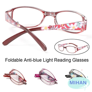MIHAN1 Men Women Foldable Reading Eyeglasses Printing Computer Goggles Anti-blue Light Glasses Vision Care Vintage Classic Fashion Radiation Protection Folding Presbyopia Eyewear/Multicolor