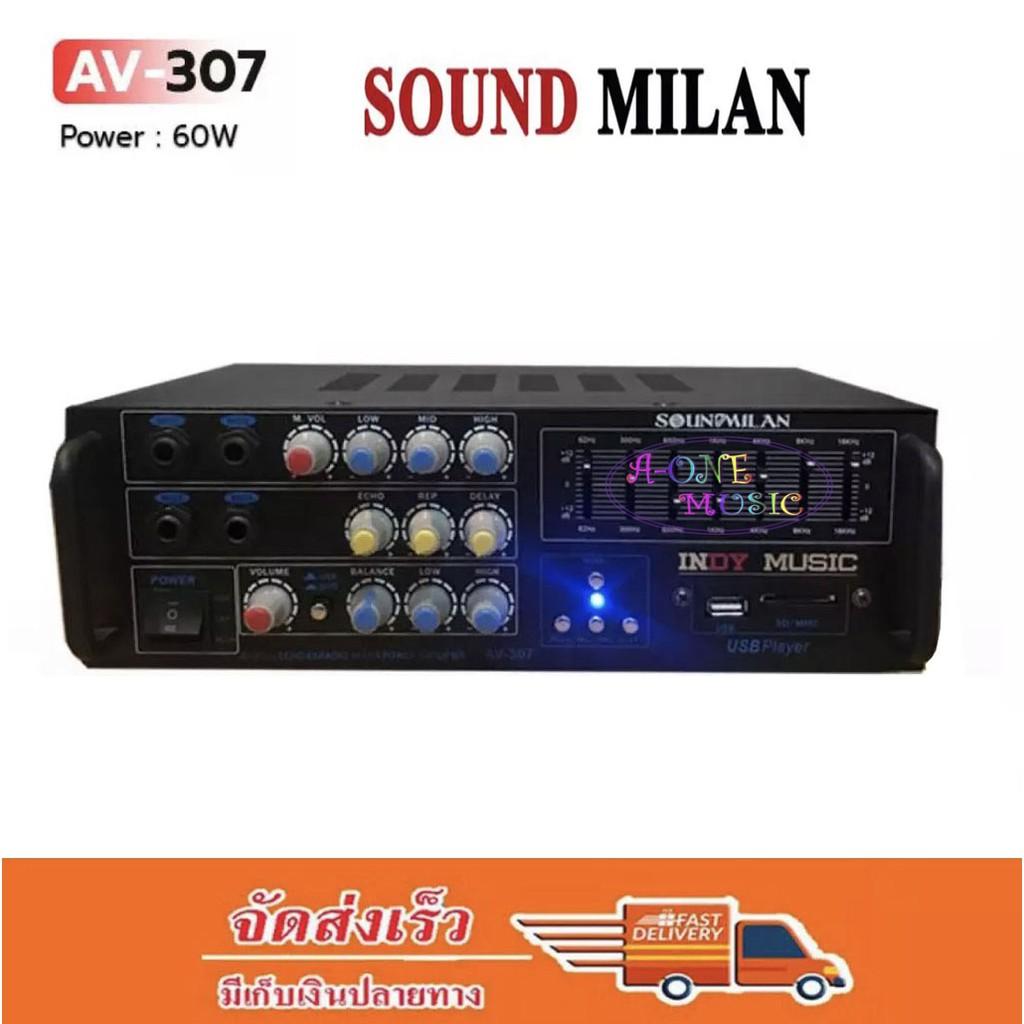 เพาเวอร์แอมป์ เครื่องขยายเสียง SOUND MILAN รุ่น AV-307 มีบลูทูธ