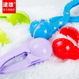 Play Snow Snowball Artifact Children Snowball Clips Play Sno