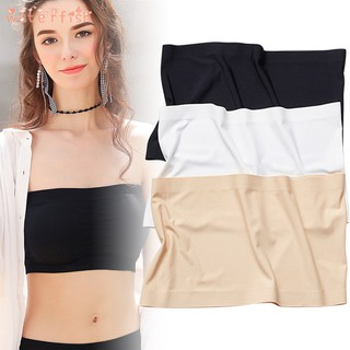 ✨♐✨ Women Summer Strapless Bra Off Shoulder Anti-slip Underwear