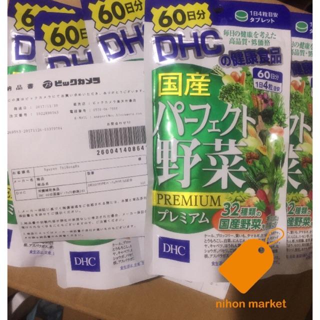 (AUTH Nhật có bill) Viên uống của bổ sung rau xanh