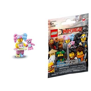 LEGO Minifigures N-POP Girl Seri THE LEGO NINJAGO MOVIE