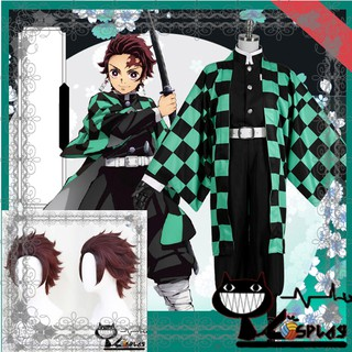 Costume cosplay Kamado Tanjirou (quần áo hóa trang Kamado Tanjirou)
