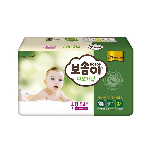 Tã giấy cao cấp Hàn Quốc Bosomi Organic NB60/S54/M46/L40/XL36