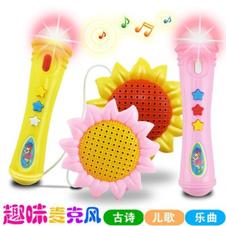 Microphone toy_music cartoon microphone toy baby singing echo station