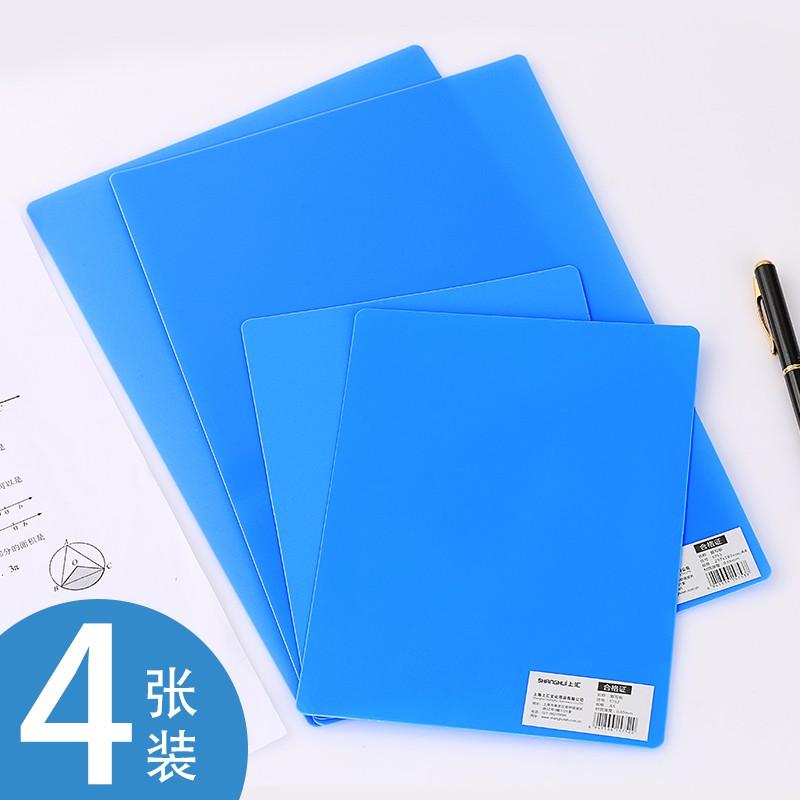 bảng vẽ kim loại khổ a4 - 14215711 , 2503437238 , 322_2503437238 , 81700 , bang-ve-kim-loai-kho-a4-322_2503437238 , shopee.vn , bảng vẽ kim loại khổ a4