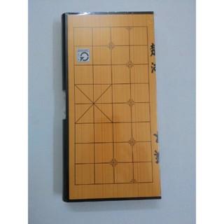 Giá sỉ Cờ tướng bàn nhỏ 30cm x 30cm (b)chất lượng