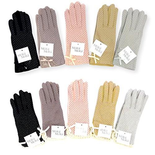 Găng tay chống nắng, chống tia UV Nhật Bản - 3398292 , 1058960710 , 322_1058960710 , 45000 , Gang-tay-chong-nang-chong-tia-UV-Nhat-Ban-322_1058960710 , shopee.vn , Găng tay chống nắng, chống tia UV Nhật Bản