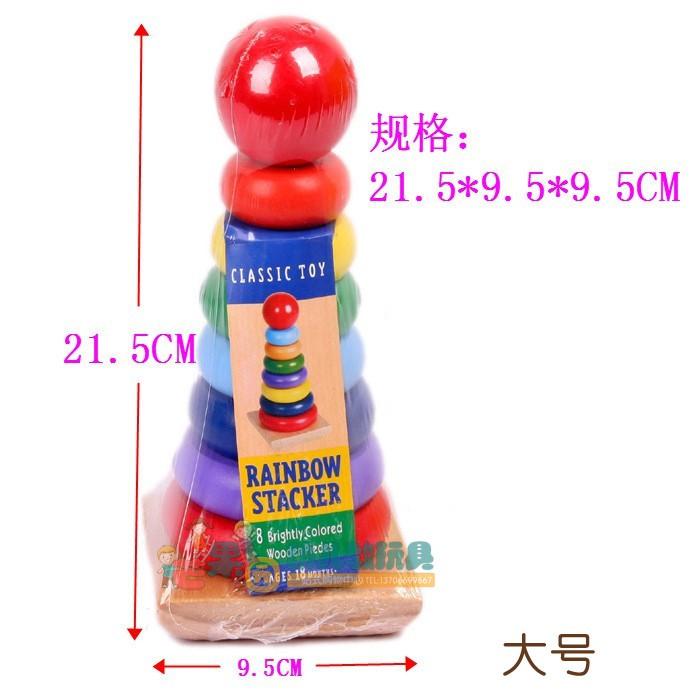[RẺ VÔ ĐỊCH] Đồ chơi tháp cầu vồng gỗ size lớn cho bé