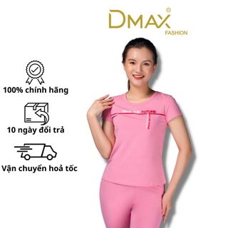 Bộ đồ mặc nhà mùa hè cotton Dmax phong cách thể thao cổ tròn quần lửng ngố thumbnail