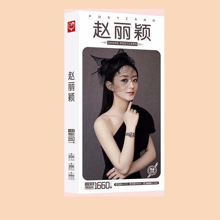 Postcard Triệu Lệ Dĩnh