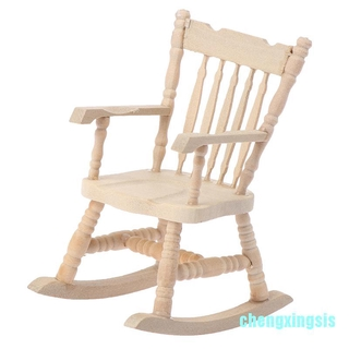 Cxsis 1/12 Dollhouse Miniature Wood Mini Rocking Chair Model Toy Furniture Accessories