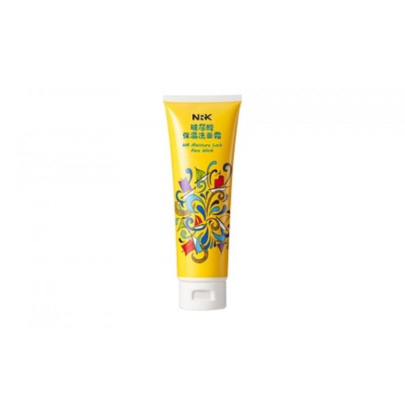 Sữa rửa mặt cấp ẩm làm mịn da Naruko HA Moisture Lock Face Wash