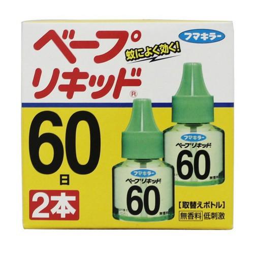 BIBI29K Tinh dầu đuổi muỗi Nhật Bản ( 60 ngày )