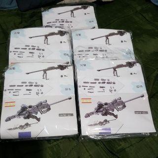 Mô hình đồ chơi lắp ráp Gundam Unit weapon 01