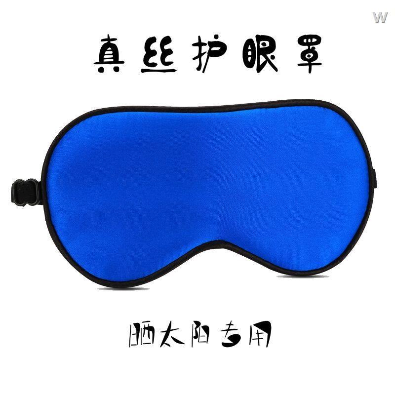 [Mã FA35 giảm 35K đơn 100K] Mặt Nạ Che Mắt Khi Ngủ Chống Ánh Sáng Xanh Cho Bé
