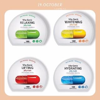 Mặt Nạ Giấy Banobagi Vitamin cấp ẩm dưỡng da Hàn Quốc Đủ Loại ( Vitamin A, B, C, E )