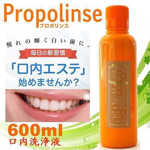 Nước súc miệng Propolinse chai vàng