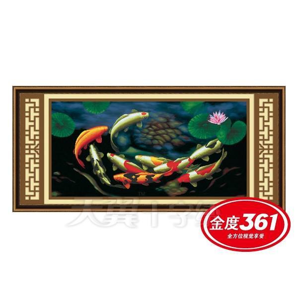 Đàn Cá Hoa Sen ( Vải In 3D)