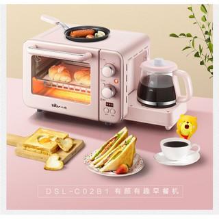 Lò nướng bánh mỳ , đun sữa cho bữa sáng mini đa năng Chính hãng BEAR thumbnail