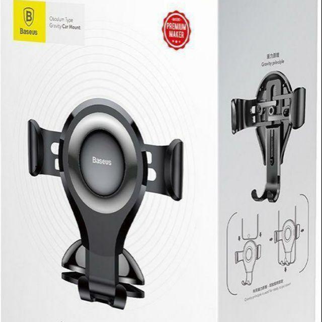 Giá để điện thoại trên ô tô Baseus Osculum Type Gravity Car Mount SUYL-XP01 (Hút chân không, Gắn Táp lô xe)