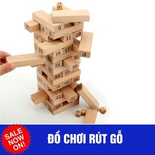 Đồ chơi rút gỗ Wish Toy cho bé G-8845