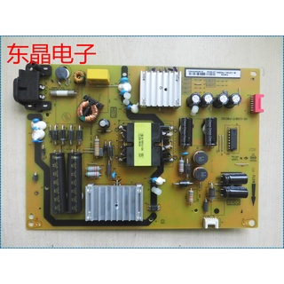 TCL original L40P1S-CF power board 40-LC9B17-PWD1SG /PWC1XG/40 inch