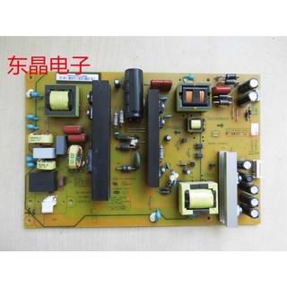 Changhong original power board HSL70D-2MD/400-A XR7.820.487V1.1/spot 55 inch