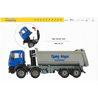 【Mick】 1/50 New Scale Heavy Dump Truck Model Engineering Alloy Toys